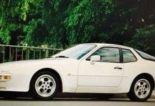 Photo of Porsche 944 (1981-1991) – budući klasik?