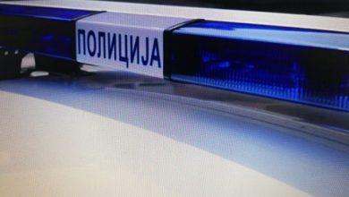 Photo of Juče u Crnoj Gori poginula dva državlajnina Srbije