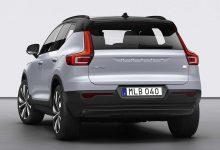Photo of Volvo s Googleom za automobile sa samostalnom vožnjom